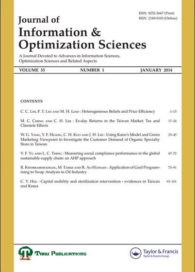 "operations management abstract ""patient-centric healthcare management in the age of analytics"" conference at indiana university, october 9–10, 2015 and special issue of production and operations management (page 162) guest editor kurt bretthauer."